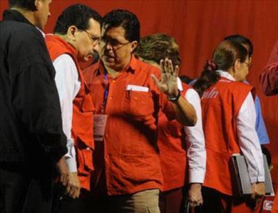 FMLN reconoce derrota en importantes municipios de San Salvador