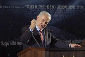 Isarel dice que Irán ignora al mundo y avanza hacia la bomba nuclear