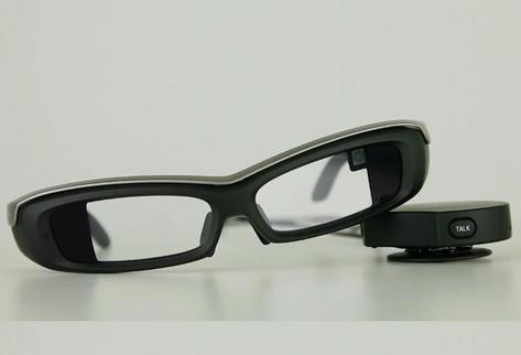 Sony lanza su primer prototipo de gafas inteligentes