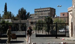 150207142105_sp_tension_in_yemen_624x351_afp