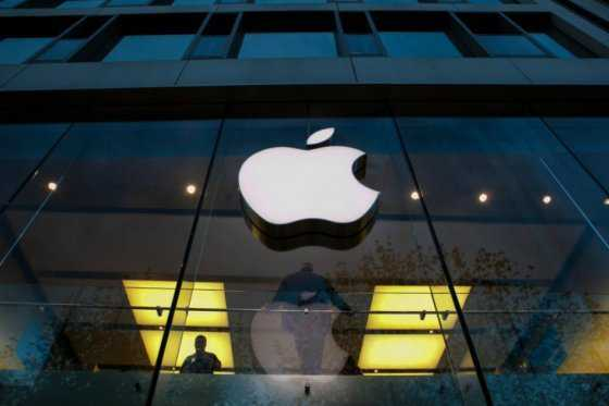 Bill Gates respalda al FBI en disputa con Apple