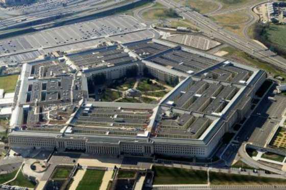 El Pentágono busca hackers que detecten problemas de seguridad en sus páginas de internet