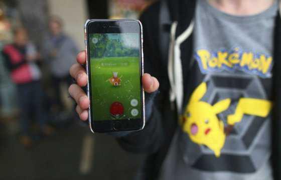 Aseguradora vende póliza contra riesgos del Pokémon GO