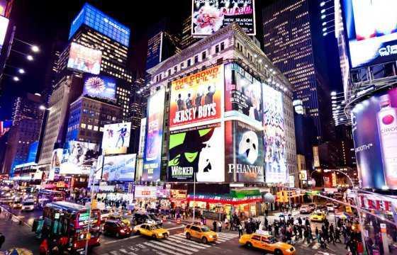 Times Square ensaya la lluvia de confeti que se lanzará en fin de año