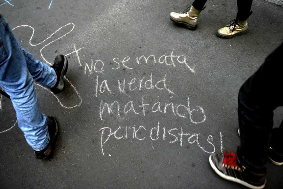En México, comienza la investigación sobre interpretaciones ilegales de periodistas y activistas