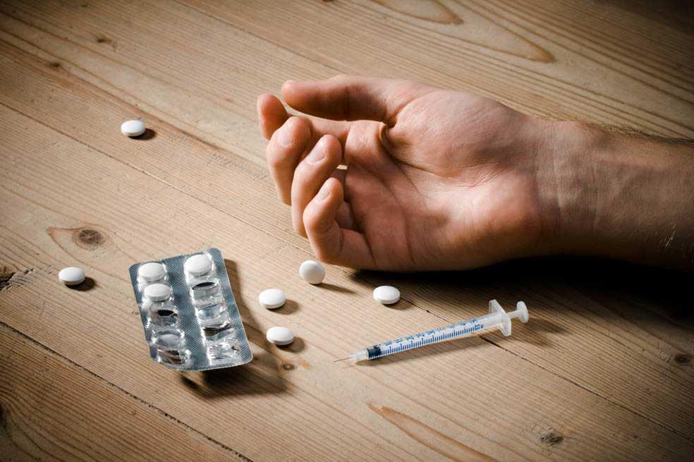 En Uruguay usarán recursos derivados del narcotráfico para atender a drogadictos
