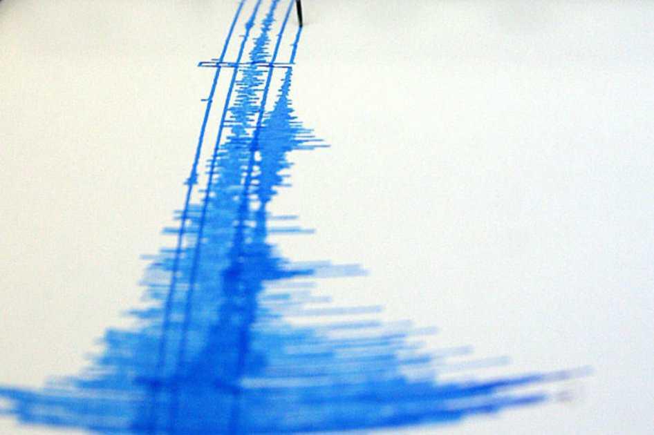 Sismo de magnitud 5,2 sacude a Irán