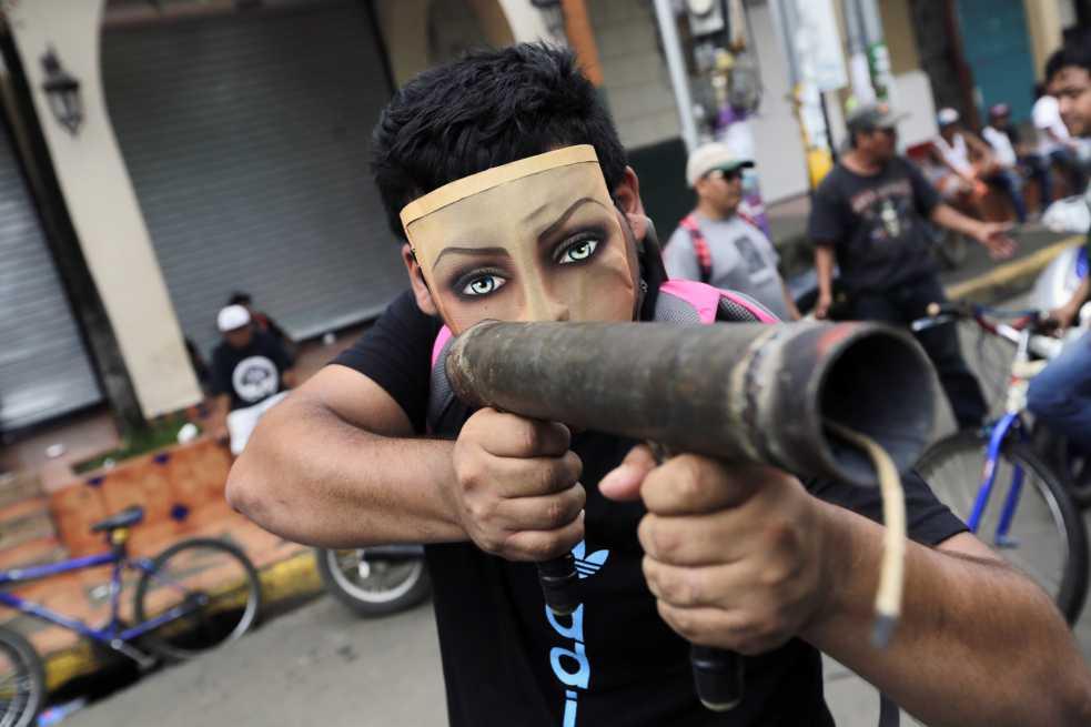 Atacan a estudiantes en Universidad de Nicaragua