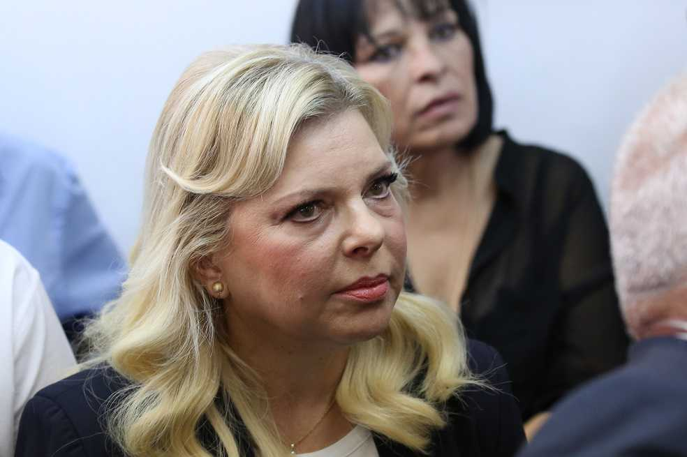Sara Netanyahu, esposa de primer ministro israelí acusada de malversación de fondos