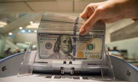 Más de un centenar de austriacos recibieron ayuda económica de EE. UU. por error