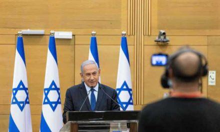 """Crisis política en Israel: cuatro claves sobre un eventual gobierno """"del cambio"""""""