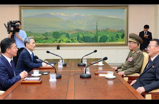 Coreas se reúnen al más alto nivel para enfriar tensiones