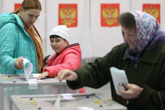 Partido de Putin obtiene aplastante mayoría en legislativas en Rusia