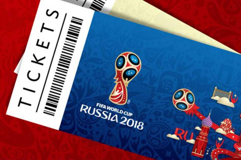 Solicitan 3,5 millones de entradas en primera fase de ventas para el Mundial