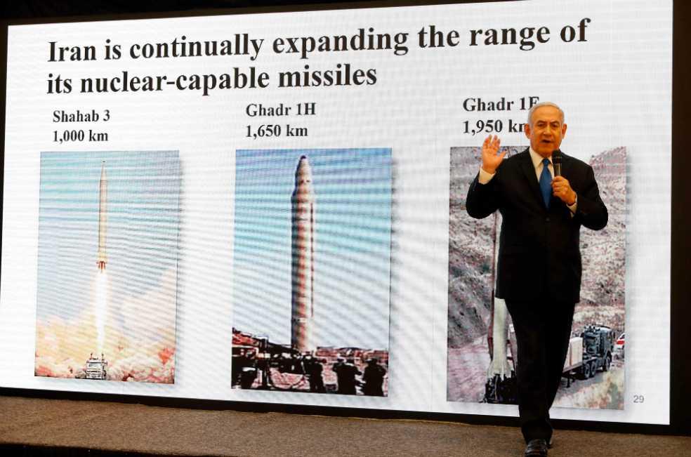 Netanyahu desvela «archivo atómico secreto» y pone en jaque el acuerdo nuclear con Irán