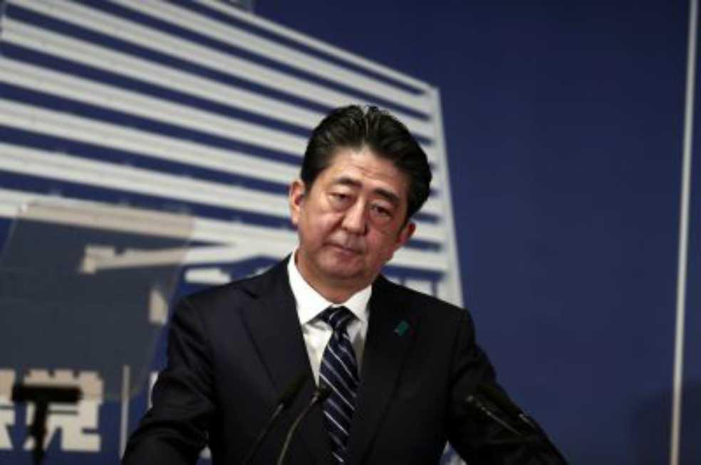 Japón prepara presupuesto récord de defensa ante supuesta amenaza norcoreana