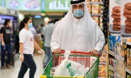 La aplicación de rastreo de coronavirus preocupa en Catar, ¿por qué?
