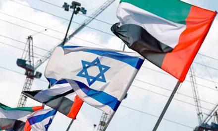 Israel y Emiratos Árabes firmarán su acuerdo diplomático el 15 de septiembre en la Casa Blanca
